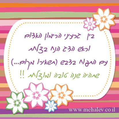 greeting1